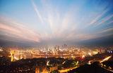 Image Chongqing