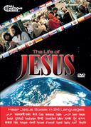 AmericanCities DVD