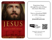 gift card, JESUS, new